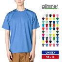 ドライTシャツ 00300-ACT キッズ ジュニア 全41色 120cm-150cm