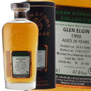シグナトリー グレンエルギン 1990 26年 47.6% スペイサイド シングルモルト スコッチ ウイスキー