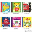 【マークス・オリジナル】メイキングアルバム・トイチェスト/コルソグラフィア/24ページ