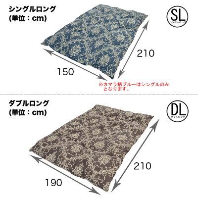 羽毛掛け布団二層式キルトカルドロイヤルシングルロング