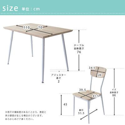 ダイニングテーブル5点セットダイニングテーブルセット110cm幅ダイニングセットダイニングテーブルダイニング5点セットダイニングセットテーブルチェア食卓【ウォーム】【dzl】