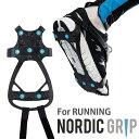 NORDIC GRIP(ノルディックグリップ) RUNNING 靴底用 滑り止め 凍結 路面 雪道 対策 スパイク アイスグリッパー スノーグラバー 転倒防止 滑らない ランニング