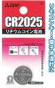「tc100」【まとめ買い=注文単位10個】三菱 リチウムコイン電池CR2025G 49K016 3...