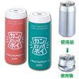 【日用雑貨・日本製グッズ】カンクシャポイ(アルミ缶専用カンクラッシャー) 2-2161-13(iw0a153)