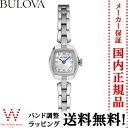 【トートバック付】ブローバ[BULOVA]レディースクラシックス[LADIES CLASSICS]ヴィンテージ[Vintage] 96L221アンティーク風【腕時計 時計】【ギフト プレゼント】