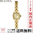 【トートバック付】ブローバ[BULOVA]レディースクラシックス[LADIES CLASSICS]ヴィンテージ[Vintage] 97L155アンティーク風【腕時計 時計】【ギフト プレゼント】【あす楽】