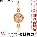 【トートバック付】ブローバ[BULOVA]レディースクラシックス[LADIES CLASSICS]ヴィンテージ[Vintage] 97L156アンティーク風【腕時計 時計】【ギフト プレゼント】