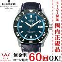 エドックス ショッピングローン無金利対象品 エドックス[EDOX] クロノオフショア1プロフェッショナル[PROFESSIONAL]80…