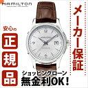 【2,000円OFFクーポン!】ハミルトン ショッピングロー...