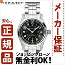 б┌2└щ▒▀епб╝е▌еє═нб█вуекеъе╕е╩еы╗■╖╫┐бдндмдтдщдидыбквфе╧е▀еые╚еєе╖ече├е╘еєе░еэб╝еє╠╡╢т═°┬╨╛▌╔╩е╧е▀еые╚еє[Hamilton] елб╝ен е╒егб╝еые╔ екб╝е╚[Khaki Field Auto] H70455133 есеєе║б┌╧╙╗■╖╫ ╗■╖╫б█б┌еое╒е╚ е╫еье╝еєе╚б█