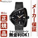 ハミルトン ショッピングローン無金利対象品ハミルトン[Hamilton] ベンチュラ エルヴィス 80 オート H24585331 メンズ腕時計 【腕時計 時計】【ギフト プレゼント】