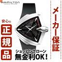 【2,000円OFFクーポン】ハミルトン ショッピングローン無金利対象品ハミルトン[Hamilton ベンチュラ XXL H24655331 メンズ腕時計 【腕時計 時計】【ギフト プレゼント】