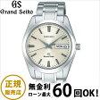 グランドセイコー [Grand Seiko] ショッピングローン無金利対象品セイコー[SEIKO] SBGT035 メンズ メタルバンド【腕時計 時計】