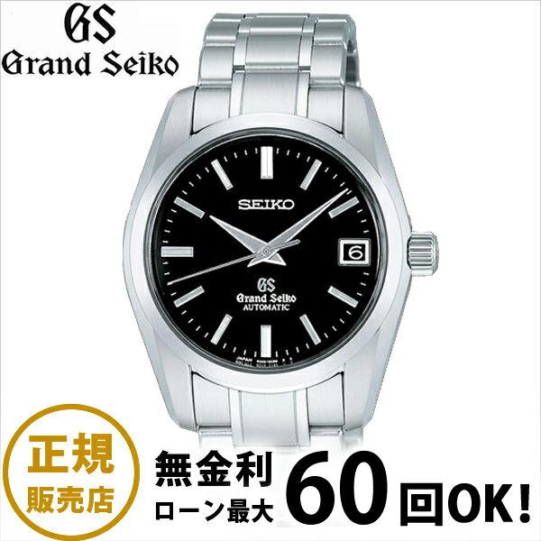 5,000円OFFクーポン発行中!ショッピングローン無金利対象品SEIKO[セイコー] グランドセイコー[Grand Seiko] SBGR053 メンズ メタルバンド【腕時計 時計】