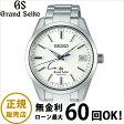 ショッピングローン無金利対象品グランドセイコー[Grand Seiko] セイコー[SEIKO] SBGA099 メンズ 9Rスプリングドライブ メタルバンド【腕時計 時計】