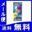 【第2類医薬品】NEWネクストLX液 20ml