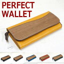 Leather-rw-longwallet_01