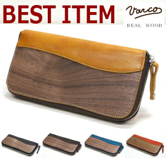 Wallet VARCO REAL WOOD round zip wallet