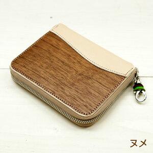 木製と革がクールに融合VARCOREALWOODジップウォレット【ジッパーワレットケース二つ折財布財布2つ折り財布さいふバーコヴァーコリアルウッド木製レザー】