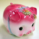 [Piggy Bank] coin money box / large, pink