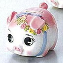 [Piggy Bank] coin money box / mini, pink