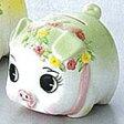 豚の貯金箱 ピギーバンク ブタバンク (豆)グリーン Piggy Bank