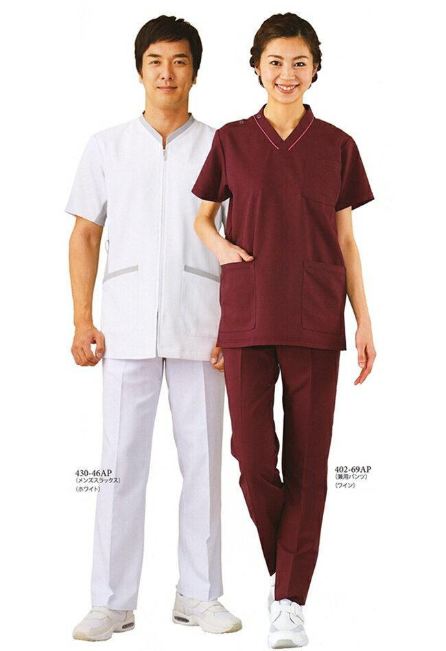 アプロンアパレル(apron)430-40.43.46AP メンズスラックス 股下加工済W70〜W110医療ユニフォーム ナースウェア