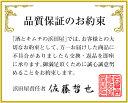 【韓国どぶろく】二東マッコリ1リットル 1本(ペットボトル)