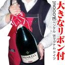 【ボトルに大リボン付】ヘンケル3000ml (白)ダブルマグナム ドイツ【普通便送料無料