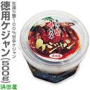 【冷凍】極旨 渡り蟹100%の蟹キムチ ケジャン500gぎっちり詰め・やや小ぶり甘口・非冷凍品同梱不可
