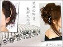 その輝きから、目が離せない。髪にまとうジュエル。雑誌掲載記念!【女髪の夜会巻きコーム】ルフラン20本櫛[特許ヘアアクセ・ヘアジュエリーで簡単まとめ髪!ヘアアレンジ・スワロフスキー・ヘアアクセサリー・夜会巻き]