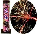 【打上げ花火】艶やかな花びらによる光の芸術 夜桜(やおう)