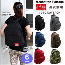 �ޥ�ϥå���ݡ��ơ������å�1210BIGAPPLEBACKPACK(MD)BAGManhattanPortage�ǥ��Хå��ޥ�ϥå���ag-556300