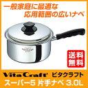 ����̵�� �� �ӥ�����ե� VitaCraft �����ѡ��ե����� �Ҽ��顡3.0L����� 19cm  /  ���� 10cm�ۡ�No.5113�ۡڥ����ѡ�5��̵�� ̵�� Ĵ�� ���� ...