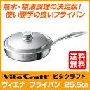 �� ����̵�� �� �ӥ�����ե� VitaCraft �������� �ե饤�ѥ�25.5cm ����� 25.5cm  /  ���� 5.0cm�ۡ�No.5786�ۡڥӥ��� ̵�� ̵�� Ĵ...