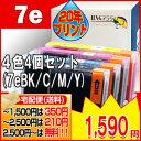 BCI-7e (アルバム保存30年インク) 4色セット(BCI-7eBK BCI-7eC BCI-7eM BCI-7eY)CANON互換インク 互換インクカートリッジ メール便送料無料(沖縄・離島を除く)10P27May16