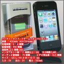 iPHONE4専用 蓄電池付きケース ブラック総額2,500円で宅配便無料(沖縄・離島を除く)10P05Nov16