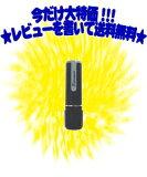 シャチハタ ネーム9/既製品ネーム【★メール便】【w4】【印鑑/はんこ/実印/ハンコ/銀行印/認印/シャチハタ/訂正印/いんかん/シヤチハタ】(05P08Feb15)(05P15Feb15)
