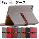 iPad mini4手帳型ケース ipadケース iPad ...