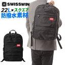 SWISSWIN SWE6018 バックパック リュック メンズ レディース マザーズバッグ リュッ...