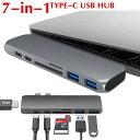 USB TYPE-C マルチハブ 7in1 Type-C to HDMI 変換アダプタ 超軽アルミ合金 4K高解像度 Thunderbolt 3(USB-C)ポート+USB 3.0ポート/SD..