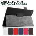 ZenPad 3 8.0 Z380CG/Z380C/Z580、ZenPad7.0 170C ZenPad 10 Z300CL/Z300C ケース カバー 手帳型 薄型 軽量 スタント 手帳型ケース zen..