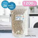 HAPPYMAG【1200g】マグネシウム 粒 ペレット 高...