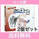 ◎◎ON【メール便・送料無料】猫用 フロントラインスポット 6本 [2個セット]