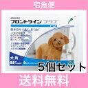◎【宅急便・送料無料】犬用 フロントラインプラス S(5〜10kg未満)6本入 [5個セット]