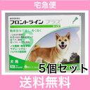 ◎【宅急便・送料無料】犬用 フロントラインプラス M(10〜20kg未満)6本入 [5個セット]