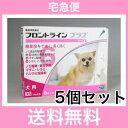 ◎【宅急便・送料無料】犬用 フロントラインプラス XS(5kg未満)6本入 [5個セット]