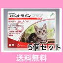 ◎【宅急便・送料無料】猫用 フロントラインプラス 6本入 [5個セット]※パッケージリ