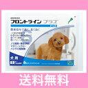 ◎◎【メール便・送料無料】犬用 フロントラインプラス S(5〜10kg未満)6本入※パッケ