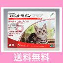 ◎◎【メール便・送料無料】猫用 フロントラインプラス 6本入※パッケージリニューアル
